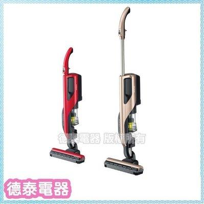 可議價~HITACHI日立 直立/手持兩用充電式吸塵器(二色)【PVSJ700T】【德泰電器】