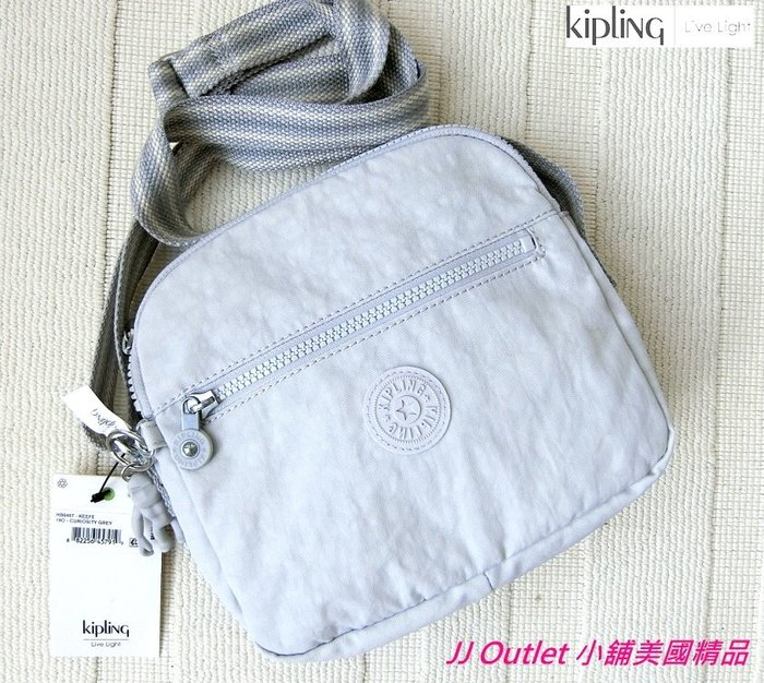 [JJ Outlet 小舖美國購回, 現貨在台]全新 Kipling HB6467 淺灰色三層斜背包(附購証)