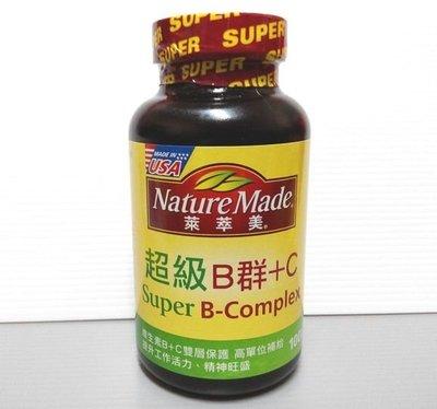 【萊萃美超級B群+C錠】100錠,維生素B群,維生素C,維他命B群,萊萃美超級B群加C,維他命C