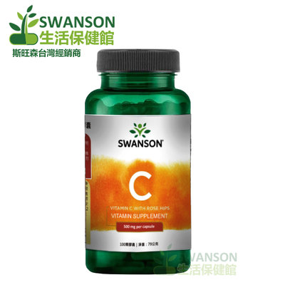 Swanson 生活保健館 維生素C+玫瑰果萃取Vitamin C with Rose 100顆