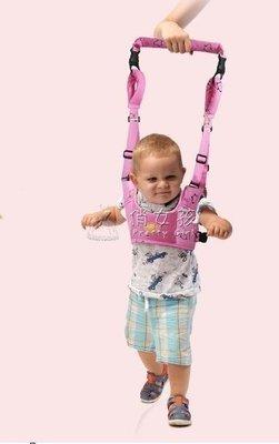 日和生活館 學步帶寶寶學步帶嬰幼兒學走路夏透氣防摔防勒嬰兒童安全四季通用S686