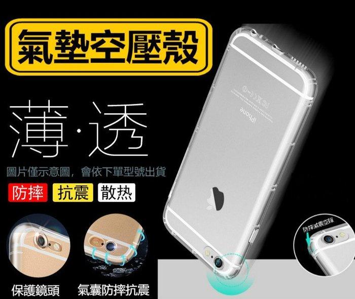 ASUS ZenFone 3 Zoom 5.5吋 ZE553KL 空壓氣墊防摔殼 軟殼 保護殼 氣墊殼 空壓殼 手機殼