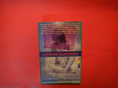 【愛悅二手書坊 25-03】The Lesbian Almanac: The most comprehensive -