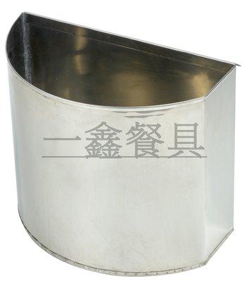 一鑫餐具【304半圓身魯桶架 (高) / B0129 】魯桶煮麵桶高湯桶麵桶麵切不銹鋼魯桶煮麵桶