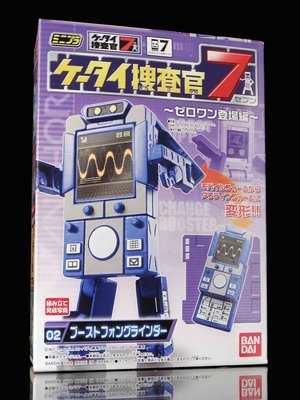 A-12 櫃 : 手機搜查官7 POHONE BRAVER BOOST GRINDER NO. 02  富貴玩具店