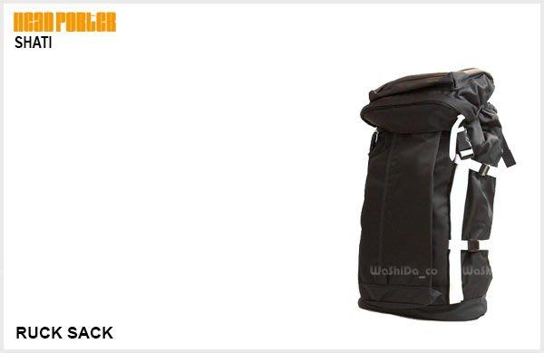 WaShiDa PLUS+【日本 HEAD PORTER SHATI RUCK SACK 登山包 旅行袋 後背包 日本超人氣 】- 預訂 HP-1102
