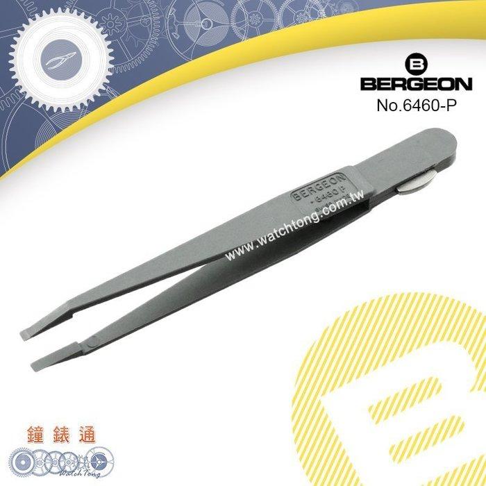 【鐘錶通】B6460-P《瑞士BERGEON》兩用電池絕緣夾 / 電池專用 / Swatch換電池 ├鑷子夾子/鐘錶維修