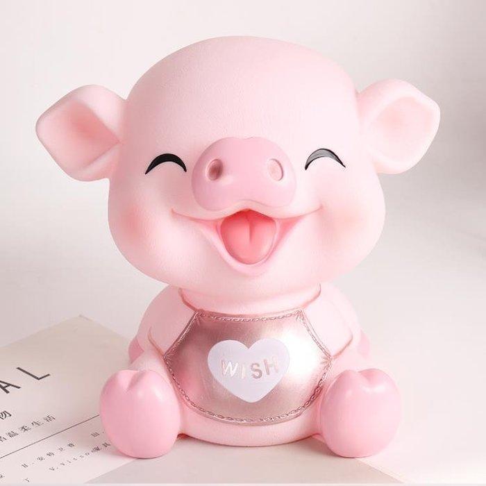 送禮佳品 創意存錢罐可愛小豬儲蓄盒抖音儲錢罐子兒童女孩防摔大號生日禮物