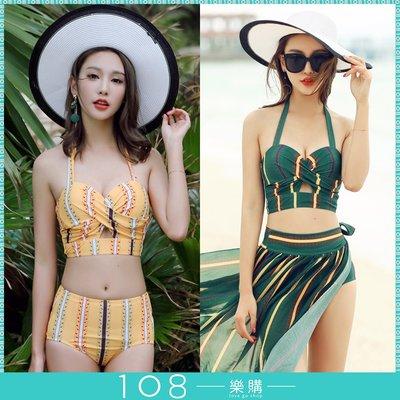 108樂購 現貨 亞馬遜風情 沙灘 約會 三件式 比基尼 泳衣 100%高品質 綁帶款 爆款 熱烈詢問中【BG801】