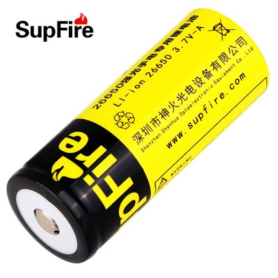 【EMS軍】SUPFIRE神火 26650充電式鋰電池
