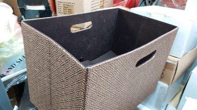 閃閃亮光摺叠雜物盒