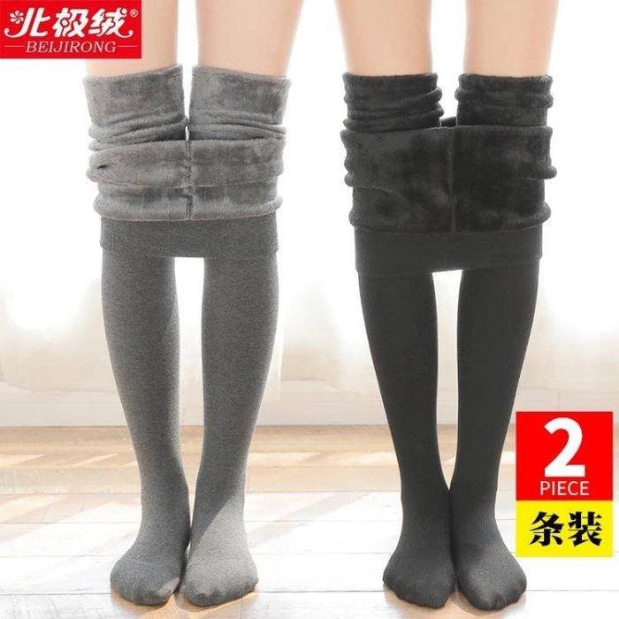 2條裝秋冬季連褲襪加絨加厚絲襪黑色踩腳女保暖打底褲襪顯瘦薄絨打底襪