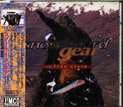 K - Snowboard Gear for Free Style  - 日版 Rhythm Collision