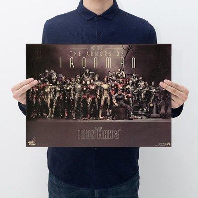 【貼貼屋】MARVEL漫威 鋼鐵人 大集合 超級英雄 死侍 牛皮紙 海報 壁貼 經典款 電影海報 懷舊復古 A17