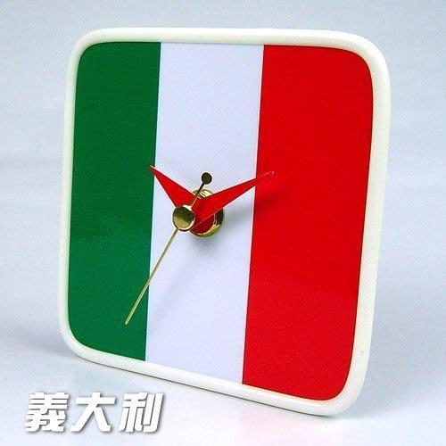 【衝浪小胖】義大利國旗/膠框桌鐘/掛鐘/機芯/指針/Italy/各國家款式都有賣/手工製造