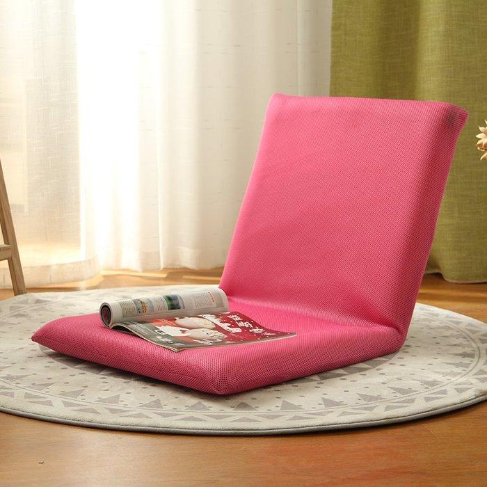 創意懶人沙發榻榻米可折疊單人小沙發床臥室地上陽臺靠背【優品城】