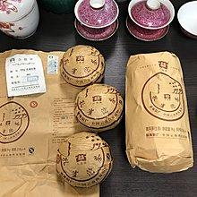 2009年大益250克孔雀沱茶批901,250克/沱,普洱生茶,每一沱售價