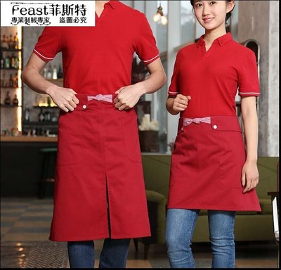 【賣旗袍的小丫頭】-圍裙 新款半身日韓風飲品咖啡店西點酒莊圍裙 茶飲店圍腰