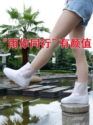 hello小店-透明硅膠雨鞋雨天鞋套男女防水加厚耐磨高筒戶外便攜式雨靴雨鞋套#鞋套#防雨鞋套#防沙鞋套