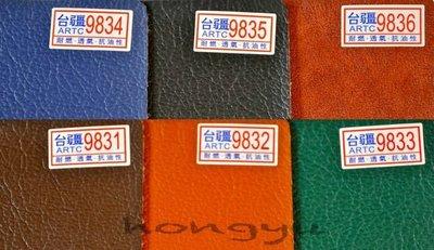 ~宏裕儀器~專業美容床 診療床 刺青床 皮革更換 維修 高雄市區免運費 多種台灣製皮革可選