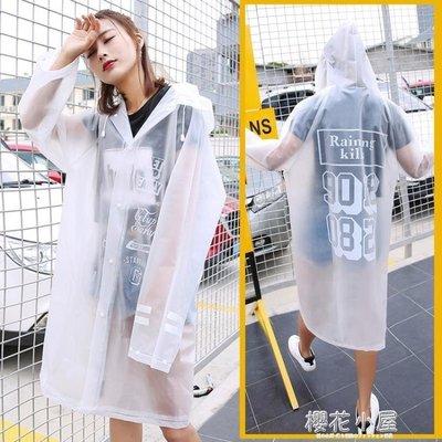 戶外非一次性雨衣便攜男女成人時尚潮流透明外套旅行徒步登山雨披