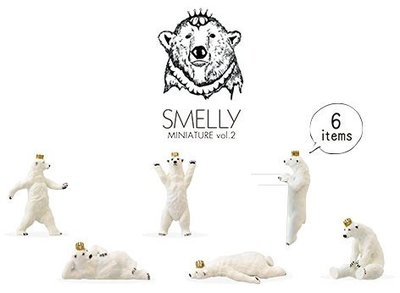 日本品牌 URBAN RESEARCH SMELLY 北極熊系列 轉蛋 扭蛋