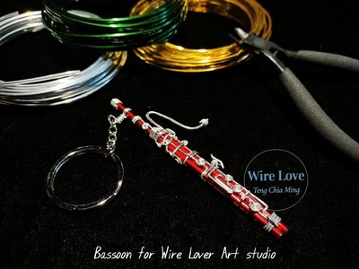 Bassoon for Wire Lover Art studio 鋁線樂器 低音管巴松