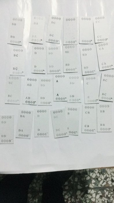 追分小站 4連號車票 (0000-9999)追分成功