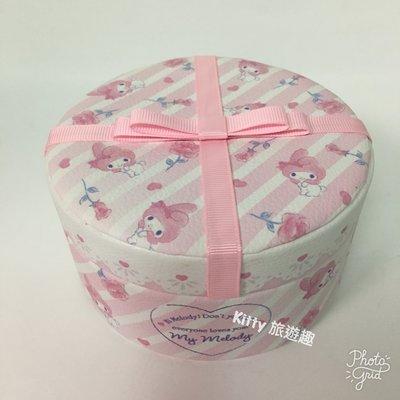 [Kitty 旅遊趣] My Melody 圓形珠寶盒 美樂蒂 飾品盒 擺飾盒 首飾盒 情人節 戒指盒 粉紅色