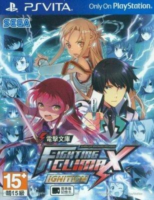 PSV 電擊文庫 FIGHTING CLIMAX ~日文版全新品~-2