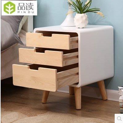 『格倫雅』品讀北歐現代簡約床頭櫃小戶型迷妳原木色床頭櫃白色儲物櫃收納櫃^15755