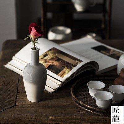 【匠葩】景德鎮日式草木灰釉花器小號觀音瓶簡約插花瓶茶道配件