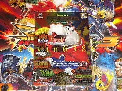 東京都-百獸大戰GAK 進化篇-冠軍卡-金卡-Lord Hippo King河馬殿下(A-077))(台灣機台可刷) 現