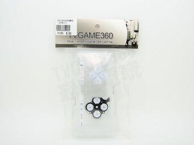 PSP3000 3007 副廠按鍵組 珍珠白【台中恐龍電玩】