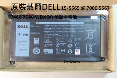 原裝戴爾 15-5565 燃 7560 WDXOR 筆記本電池