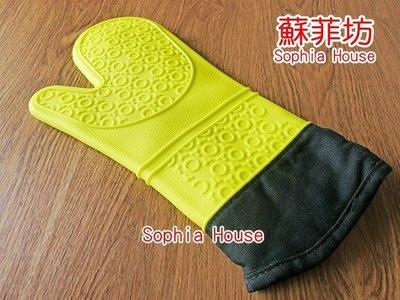 【蘇菲坊】長版烤箱隔熱手套(一隻)  ...