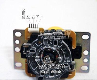 搖桿PC街機格斗游戲搖桿配件套餐 日本原裝三和搖桿按鈕芯片