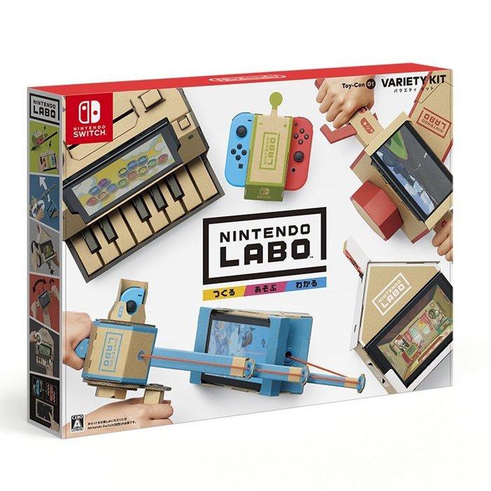 【墨坊資訊-台南市】任天堂 Nintendo Switch 【Labo Toy-Con01 VARIETY KIT】