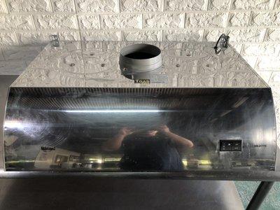 林內牌不鏽鋼排油煙機+排風管 吸油煙機 抽油煙機 排油煙機 二手中古 餐廚設備 廚房 A1188-予新傢俱