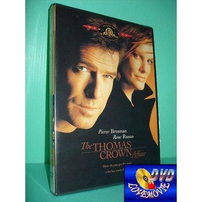 三區台灣正版【天羅地網The Thomas Grown Affair (1999)】DVD全新未拆《皮爾斯布洛斯南》