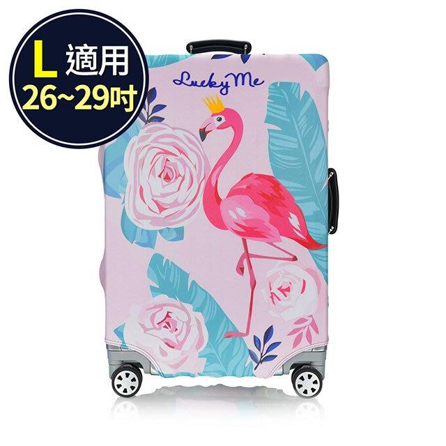 行李箱套 旅行箱 防塵套 保護套 加厚高彈性伸縮 箱套 L號 粉色紅鶴