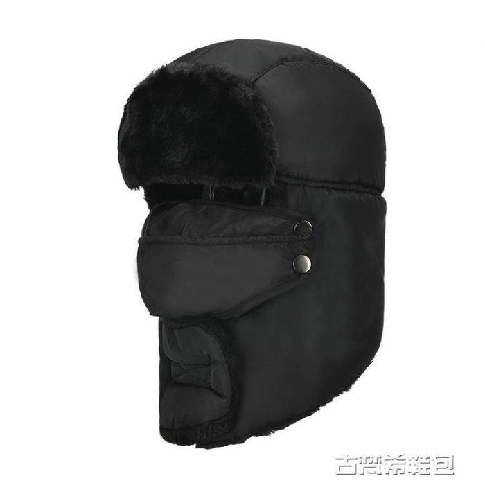 防風面罩 冬季騎行頭套男女護全臉防寒保暖摩托車口罩面罩裝備騎車防風帽子