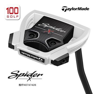 高爾夫球桿Taylormade高爾夫球桿男 全新Spider X白蜘蛛系列限量推桿Golf