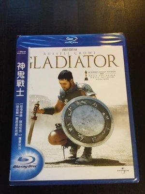 (全新未拆封)神鬼戰士 Gladiator 藍光BD(得利公司貨)限量特價