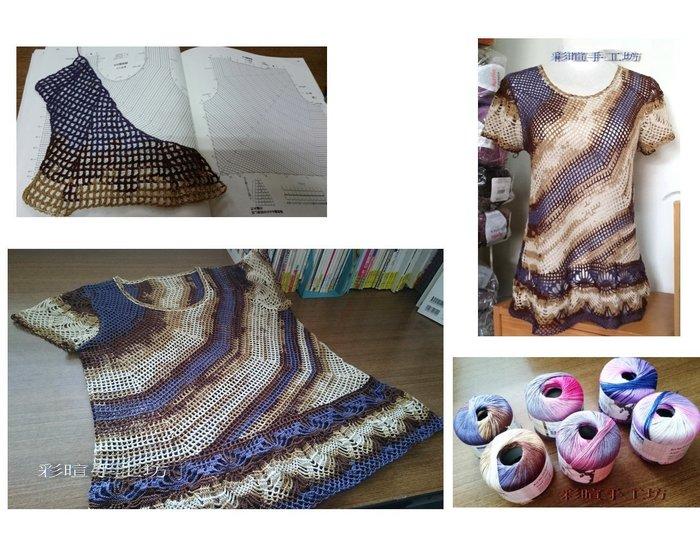 ☆彩暄手工坊☆花絲光棉麻細線 罩衫材料包 ~多色任選 手工藝材料、編織工具、進口毛線