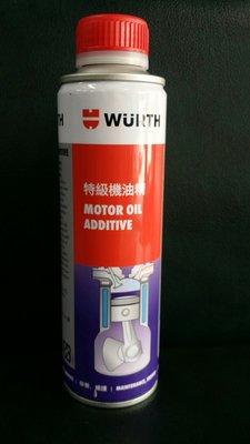 德國 福士 WURTH 特級機油精 二流化鉬 降低引擎磨損 MOTOR OIL ADDITIVE 延長使用壽命 6瓶 下標區