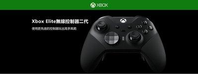 【飛鴻數位】(現貨) Xbox One Elite Series 2 無線控制器 菁英手把 二代『光華商場自取』