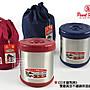 新【日本寶馬牌】不鏽鋼保溫便當盒 0.85L 附提袋 SHW-GL-850 /優於 三光 蘇香