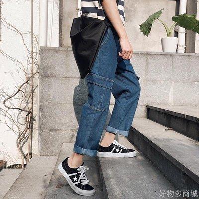 好物多商城 牛仔褲男潮ins韓版潮流學生寬松直筒多口袋bf工裝原宿風網紅褲子