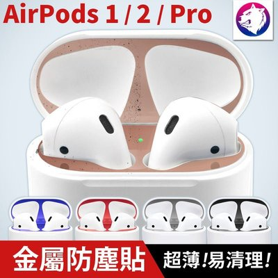 超薄!【快速出貨】 蘋果 AirPod...